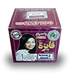 #9: Faiza Beauty Cream From Poonia Brothers Pakisthan,(Original Product with scratch sticker on top) 50grams Pack.