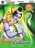 Jaya Rama Sri Hanuma 100 Devotional Song...