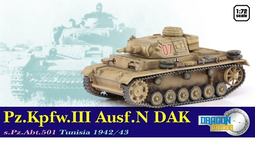 chapter-501-heavy-tank-battalion-tunisia-1942-43-pre-painted-finished-product-1-72-dragon-armor-wwii