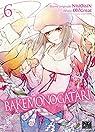 Bakemonogatari, tome 6 par Oh ! Great