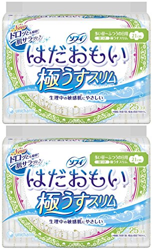 japan-personal-care-sophie-skin-think-very-pale-slim-210-large-noon-ordinary-daily-feathers-with-21c