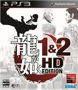 Ryu Ga Gotoku 1 & 2 HD Edition (Import Japonais)