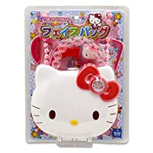 Hello Kitty Purse with Strap and Accessories from Japan