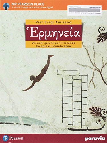 Hermenia. Versioni greche. Per le Scuole superiori. Con e-book. Con espansione online
