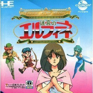 faerie-dust-story-meikyuu-no-elfine-japan-import-by-nippon-telenet