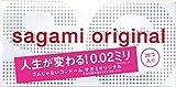 Sagami Original 002 20 pieces