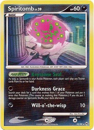 Pokemon - Spiritomb (32) - Arceus B002VXQWOW B002VXQWOW B002VXQWOW 063fe8