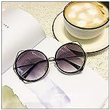Sunyan Angelababy mit einem runden, durchsichtigen Sonnenbrillen Mode Spitze Persönlichkeit Sonnenbrille, Farbverlauf Grau Blatt