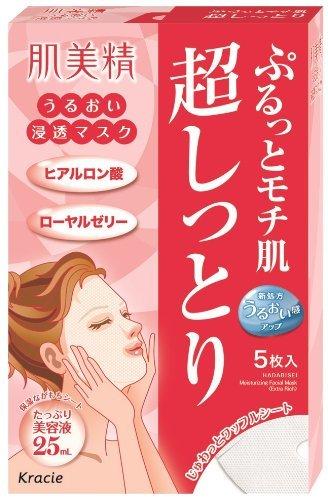 Kracie Hadabisei Facial Mask Super Moist -5sheet (Harajuku Culture Pack)