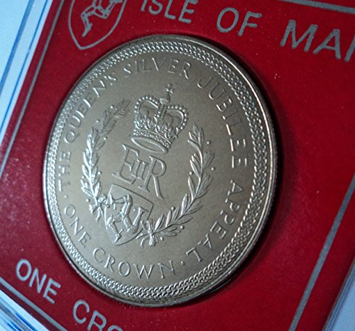 Queen Elizabeth II Silver Jubilee Charity Appeal Fund 1977 Isle of Man Commemorative Crown Coin (UNC) Collector Gift Set in Display Case