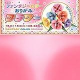 Toyo Origami, Fantasy Color Flower 15 cm x 15 cm, 10 Colors, 5 Each