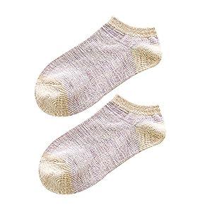 ITISME Socken Frauen-Socken-zufälliger Arbeits-Geschäfts-Baumwollstreifen-Reihen-Mode-Socke bequem