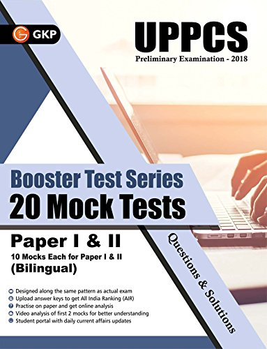 Booster Test Series - UPPCS Combined General Studies Paper I & II - 20 Mock Tests (Questions, Answers & Explanations)
