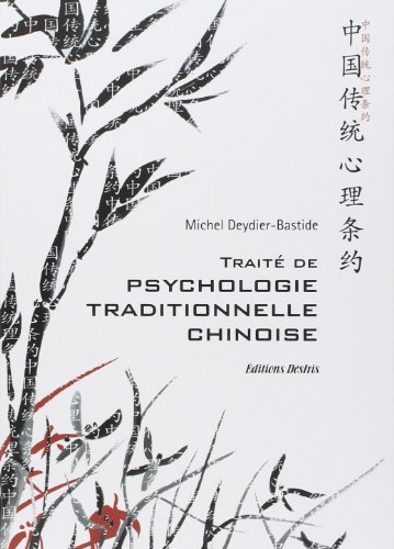Trait de psychologie traditionnelle chinoise Xin Li : La plus ancienne psychologie du monde de Michel Deydier-Bastide (17 octobre 2005) Broch