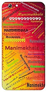 Manimekhala (a girdle of gems) Name & Sign Printed All over customize & Personalized!! Protective back cover for your Smart Phone : Samsung Galaxy on5-Pro