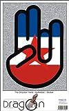 Wandtattoo The Shocker Hand Aufkleber schwarzer Umriss mit Fahne Yugoslavia-Jugoslawien 100 cm