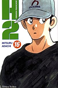 H2 Edition simple Tome 16