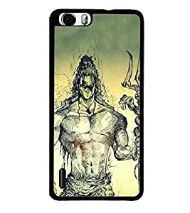 Lord Shiva 2D Hard Polycarbonate Designer Back Case Cover for Huawei Honor 6