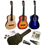 Pack Guitare Classique 3/4 (8-13ans) Pour Gaucher Avec 6 Accessoires (sunburst)