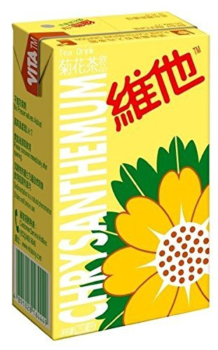vitasoy-vita-drink-chrysanthemum-tea-845oz-pack-of-24-by-vitasoy