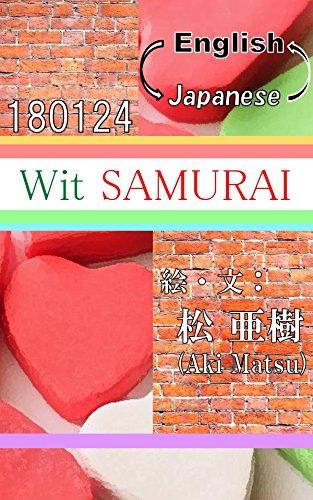 Wit SAMURAI -Lightning English-180124 (Japanese Edition)