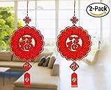 Decoraciones de año nuevo chino Fu Chino Festival de Primavera Casa Decoración buena suerte colgante colgante para decoración de hogar restaurante rojo 2unidades