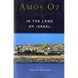 In the Land of Israel (Harvest in Translation)