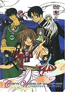 Clamp in Wonderland Edition simple One-shot