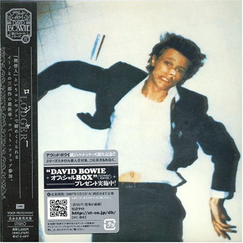 Lodger by David Bowie (2007-12-15)