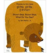 (BROWN BEAR, BROWN BEAR, WHAT DO YOU SEE? IN PANJABI AND ENGLISH) BY [MARTIN, BILL, JR.](AUTHOR)PAPERBACK