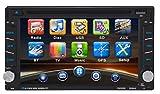 REAKOSOUND 6.2 'High-Definition-Digital-Schirm 800x480, Touch-Screen F6002B-G