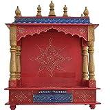 Jodhpur Handicrafts Home Temple/ Wooden Temple/ Pooja Mandir / Mandir / Mandap Jord712 With Bulb Inside