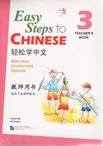 Easy Steps to Chinese vol.3 - Teacher's book por Yamin Ma