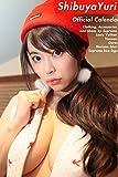 #7: Shibuya Yuri Official Calendar (photobook) (Japanese Edition)