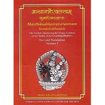 Manthanabhairavatantram, Kumarikakhandah 12 Vol. The Section Concerning the Virgin Goddess.