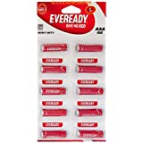 AAA 1012 Battery By E & E TOTAL SOLUTION (Pack Of 20 Strip) 100% Original Online Selling Product