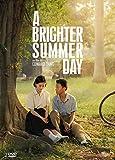 A Brighter Summer Day [Italia] [DVD]
