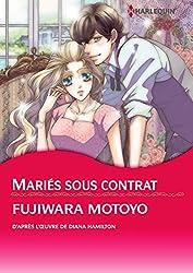 Mariés sous contrat (Harlequin Manga)