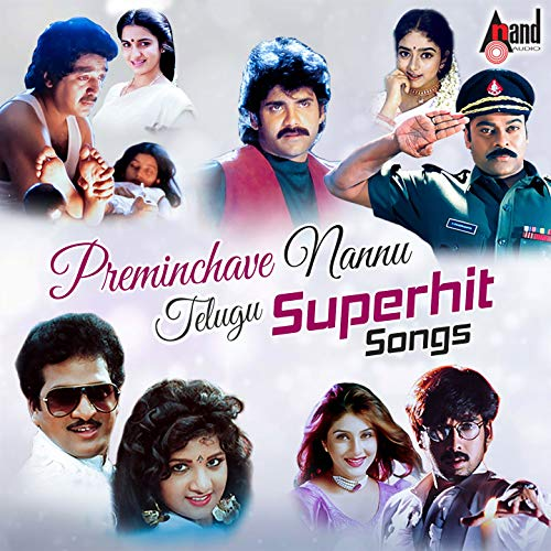 Preminchave Nannu - Telugu Super Hit Songs (Songs Mp3 Telugu)