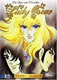 Lady Oscar - Die Rose von Versailles, Volume 1 - Episode 01-20 (4 DVDs)