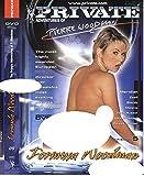 The Adventures Of Pierre Woodman Episode 5: Formula Woodman (Private) [DVD]