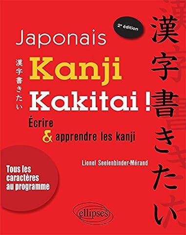 Ecrire Une Nouvelle - Japonais Kanji Kakitai ! Ecrire & Apprendre