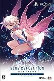 Blue Reflection Maboroshi Ni Mau Shoujo no Ken - Premium Box [PS4](Import Giapponese)