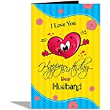 Happy Birthday Dear Husband Greeting Card