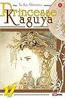 Princesse Kaguya Vol.17 par Shimizu