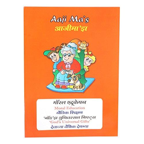 Automated Library Serials: An Introduction por Aditya Rajput