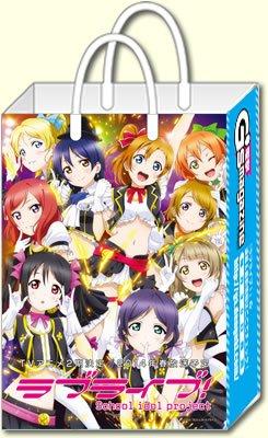 Comiket 85 Love Live! Komi inverno 2013 set (Giappone import