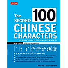 The Second 100 Chinese Characters: Simplified Character Edition: The Quick and Easy Way to Learn the Basic Chinese Characters