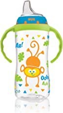 NUK Jungle Designs Large Learner Cup in Patterns, Boy, 10-Ounce