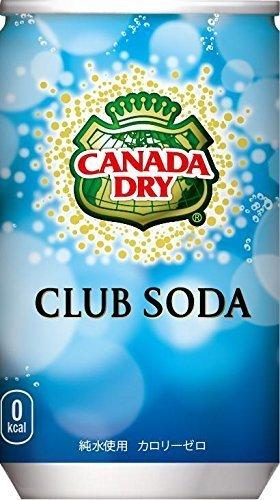 canad-club-de-latas-de-soda-en-seco-160ml-30-piezas-3-cajas